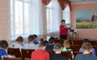 «Социально — правовая приемная потребителей услуг ЖКХ» Нарышкинская школа — интернат