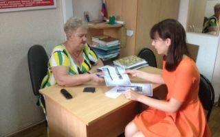 Статистика обращений в Орловское областное общество потребителей за первое полугодие 2016 года