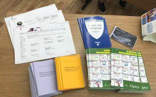 Семинар «Потребительский контроль первых финансов» в городе Орле и пгт Знаменка
