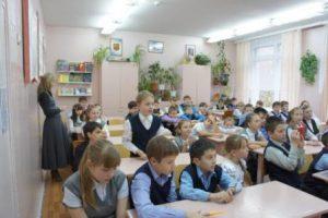 Школа юного потребителя в лицее №21 имени генерала А. П. Ермолова