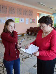 «Социально - правовая приемная потребителей услуг ЖКХ» Нарышкинская школа - интернат