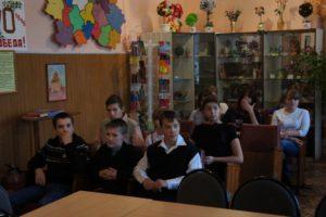 Семинар в КОУ ОО «Кромская специальная (коррекционная) общеобразовательная школа-интернат»