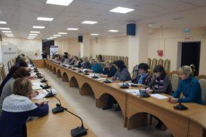 Просветительский семинар для учителей.