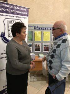Гражданский форум Орловской области