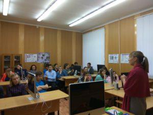 Семинар «Права юных потребителей» в КОУ ОО «Орловская общеобразовательная школа-интернат для глухих, слабослышащих и позднооглохших обучающихся».