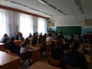Семинар «Права юных потребителей» в КОУ ОО «Знаменская общеобразовательная школа-интернат».