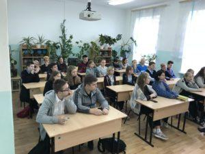 Семинар «Права юных потребителей» в КОУ ОО «Орловский лицей-интернат»