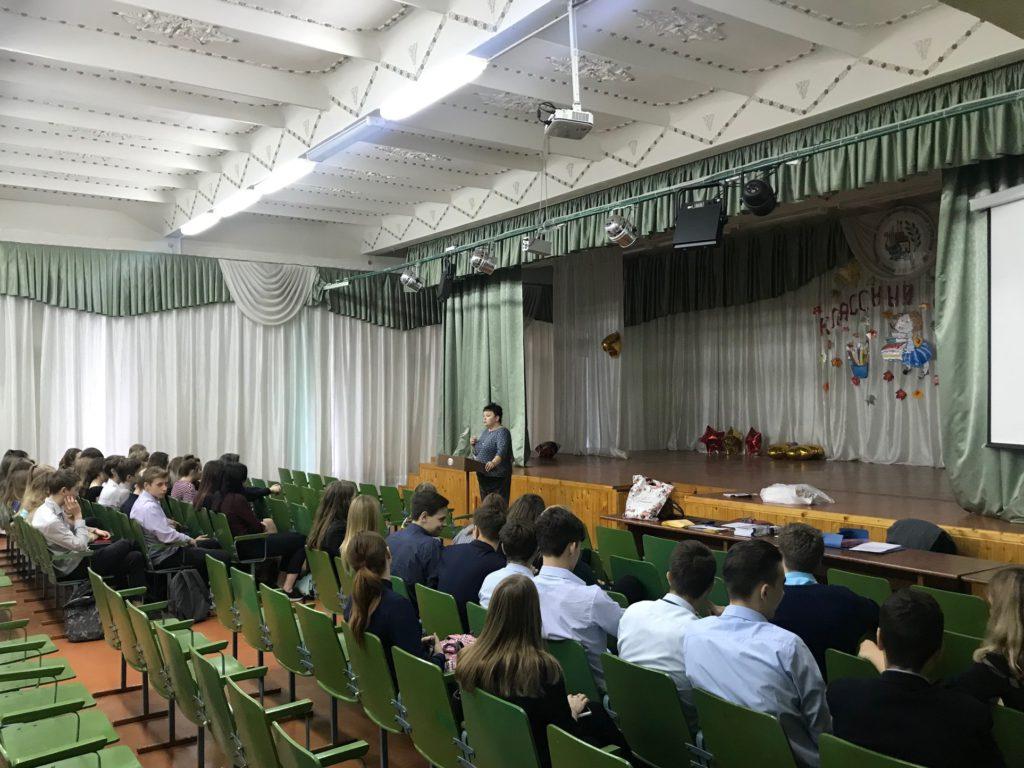 Семинар «Потребительский контроль первых финансов» в МБОУ - гимназия №19